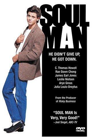 Soul_Man__1986_big_poster