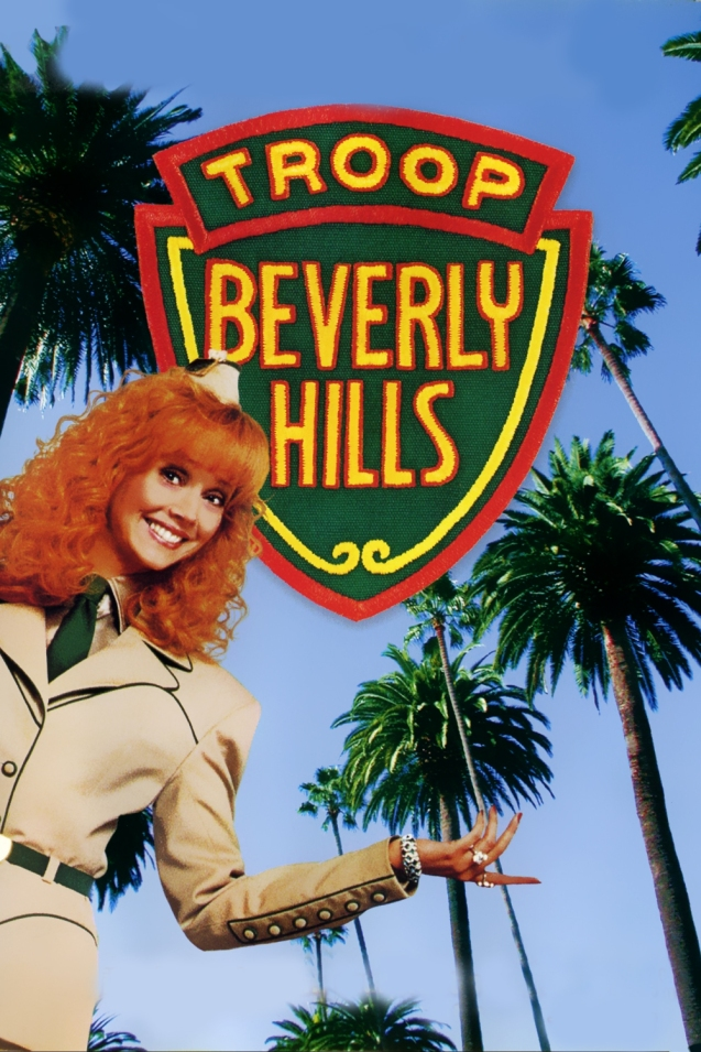 Troop_Beverly_Hills_R1-_cdcovers_cc_-front